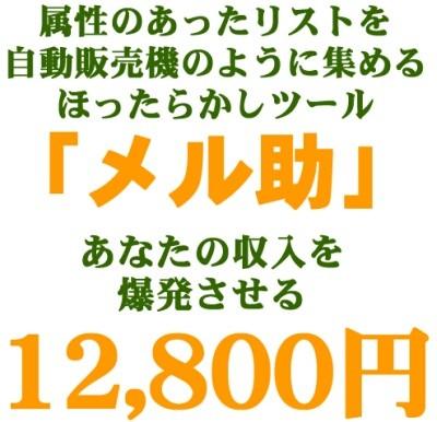 20080215172303