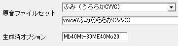 f:id:netcc:20170722234344j:plain