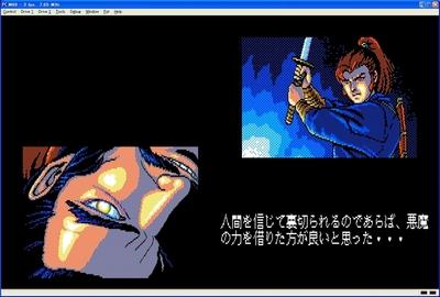 f:id:netcraft3:20170423110758j:plain