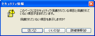 f:id:netcraft3:20170925222847p:plain