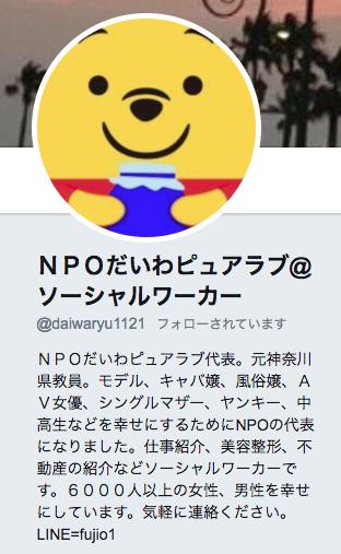 f:id:netcraft3:20171124213623p:plain