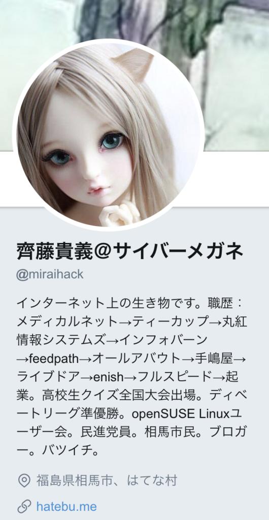 f:id:netcraft3:20180423150609p:plain:w320