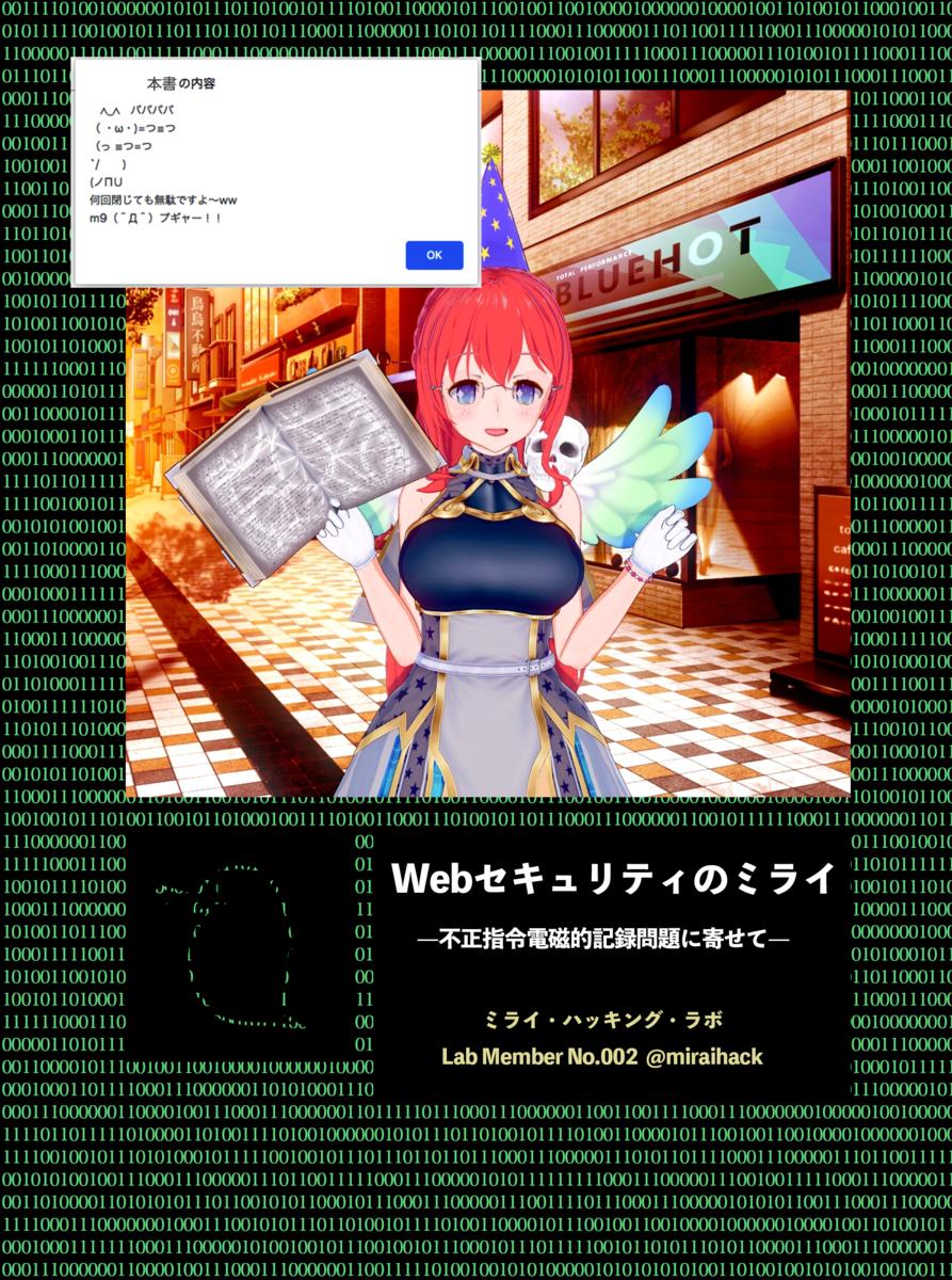 f:id:netcraft3:20190412202027p:plain