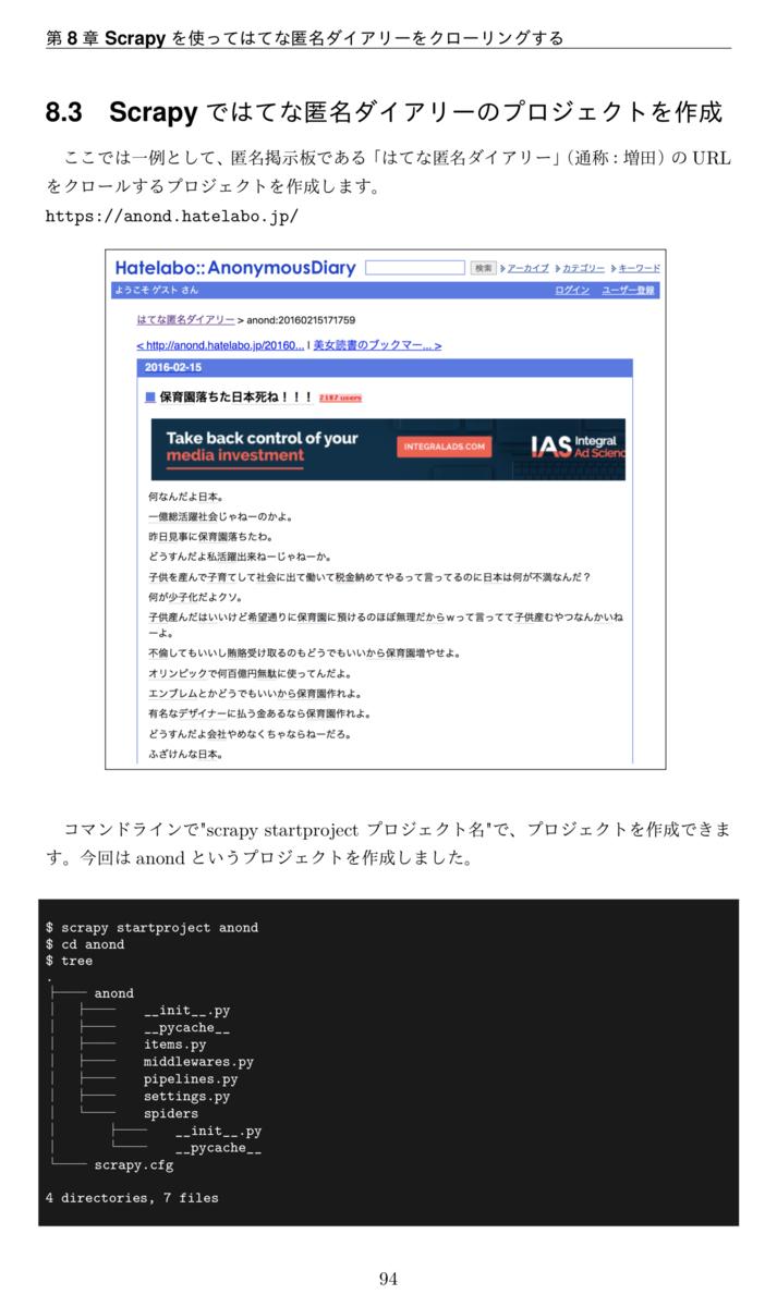 f:id:netcraft3:20190919194036p:plain:w450