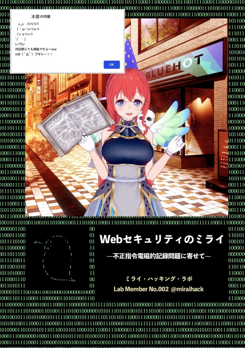 f:id:netcraft3:20210502235350j:plain:w300