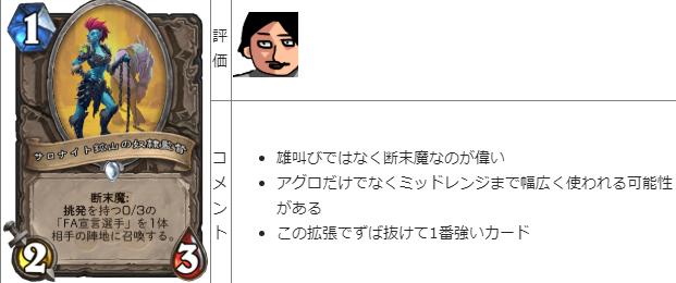 f:id:netemonemui3:20190407203329p:plain