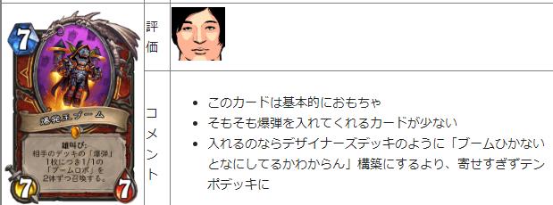 f:id:netemonemui3:20190806200101p:plain