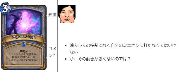 f:id:netemonemui3:20190806200132p:plain