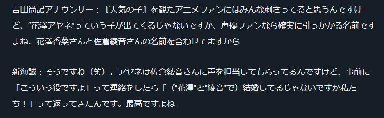 f:id:netemonemui3:20190810185403p:plain