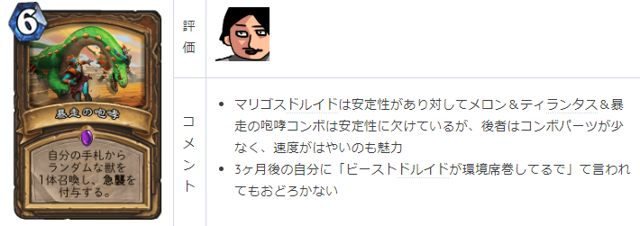 f:id:netemonemui3:20200405055605p:plain