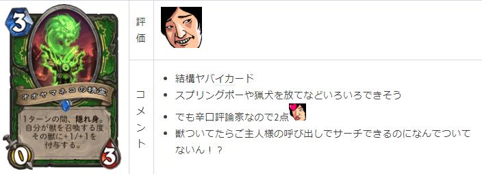 f:id:netemonemui3:20200405055817p:plain