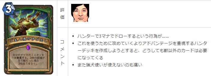 f:id:netemonemui3:20200405060211p:plain