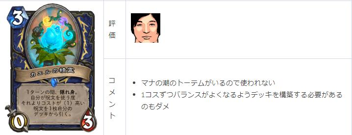 f:id:netemonemui3:20200405061234p:plain
