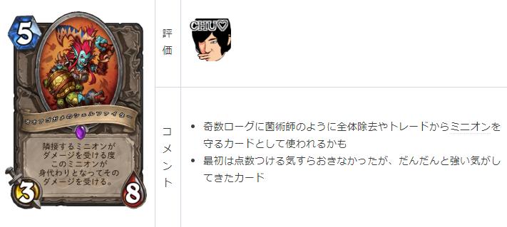 f:id:netemonemui3:20200405061340p:plain