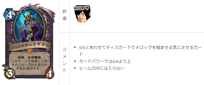 f:id:netemonemui3:20200405061637p:plain