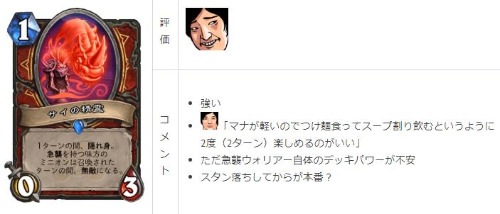 f:id:netemonemui3:20200405061810p:plain