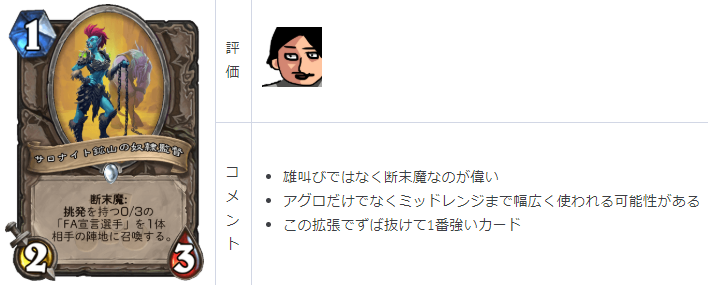 f:id:netemonemui3:20200405062022p:plain