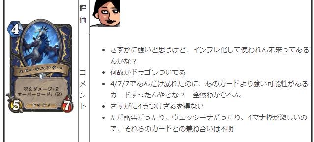 f:id:netemonemui3:20200805091330p:plain