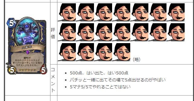 f:id:netemonemui3:20200805091357p:plain