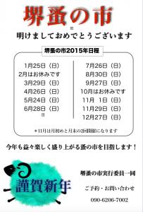 スクリーンショット 2015-01-01 11.00.22