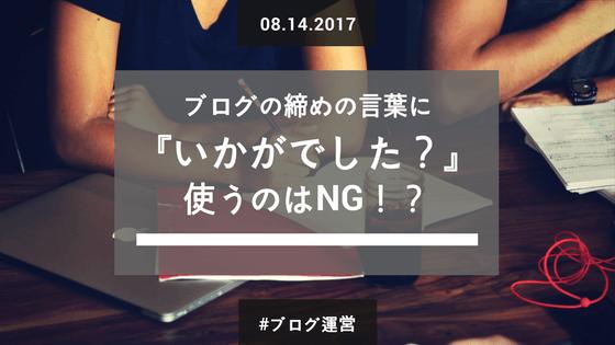 f:id:netlifehack:20170814162824p:plain
