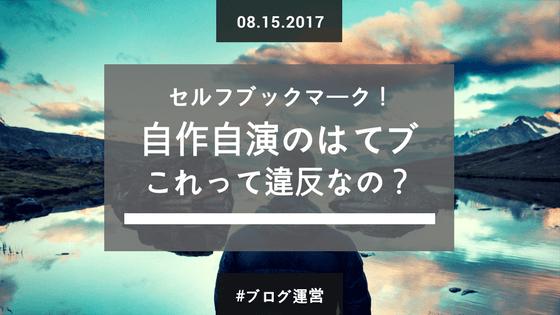 f:id:netlifehack:20170814221601p:plain