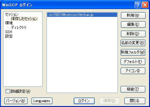 f:id:netnotora:20120306005804j:image