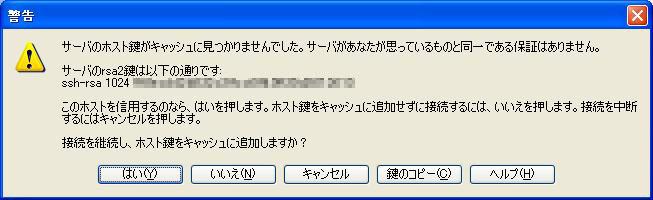 f:id:netnotora:20120306010223j:image