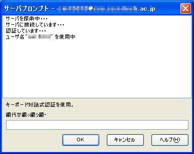 f:id:netnotora:20120306010547j:image