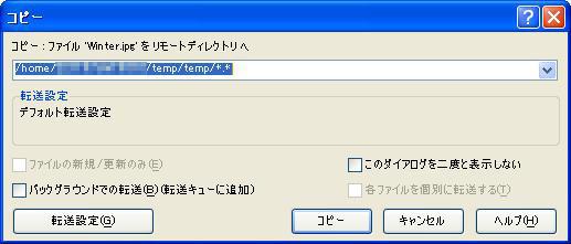 f:id:netnotora:20120306011416j:image