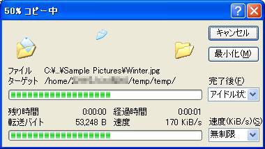 f:id:netnotora:20120306011522j:image