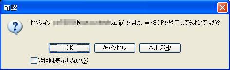 f:id:netnotora:20120306011832j:image