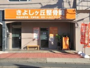 f:id:netpro-kiyoshi:20160928102534j:plain