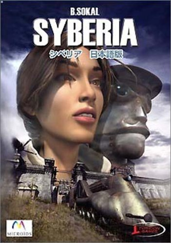 シベリア 日本語版