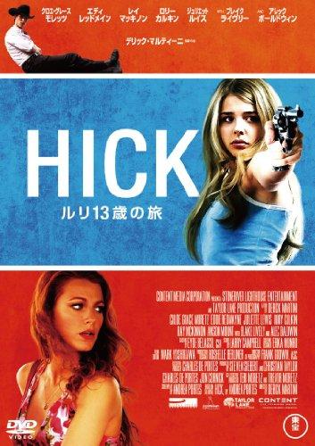HICK ルリ13歳の旅 [DVD]