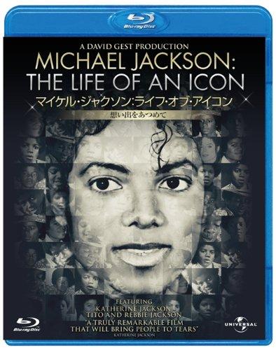 マイケル・ジャクソン:ライフ・オブ・アイコン 想い出をあつめて コレクターズ・エディション [Blu-ray]