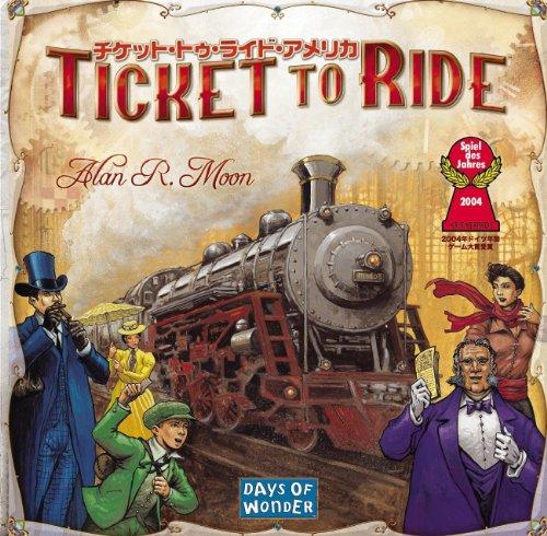 チケット・トゥ・ライドアメリカ 日本語版