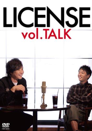 LICENSE vol.TALK [DVD]