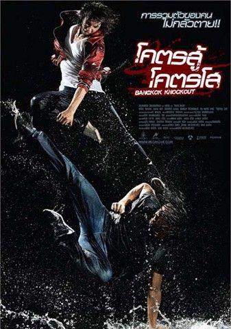20101120-movie_302-04