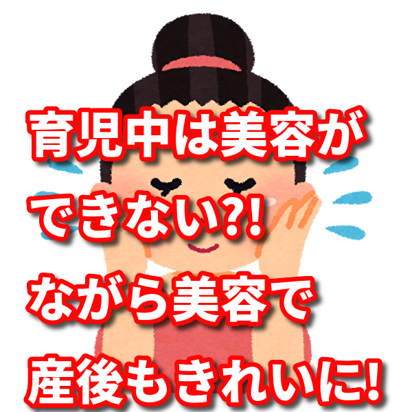 f:id:netstage:20190823181547p:plain