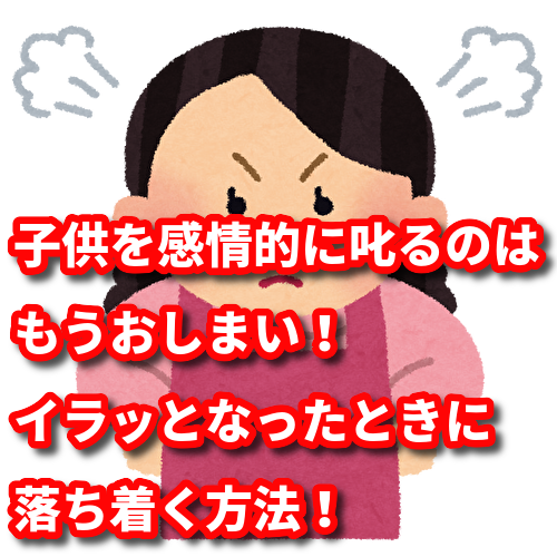 f:id:netstage:20190827162005p:plain