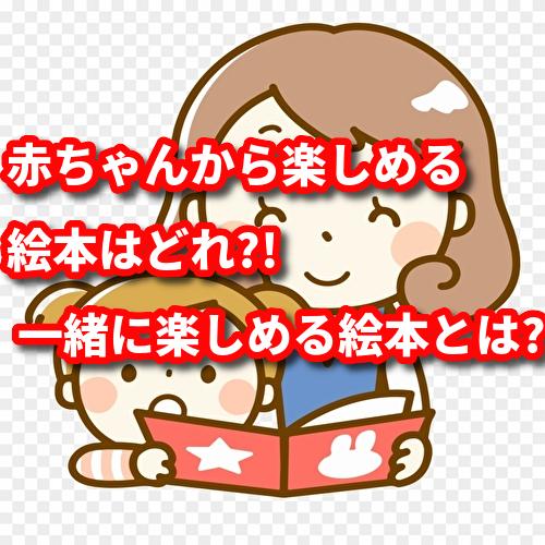 f:id:netstage:20190827164046j:plain