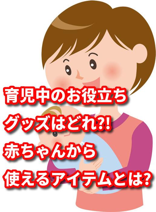 f:id:netstage:20190828204302j:plain