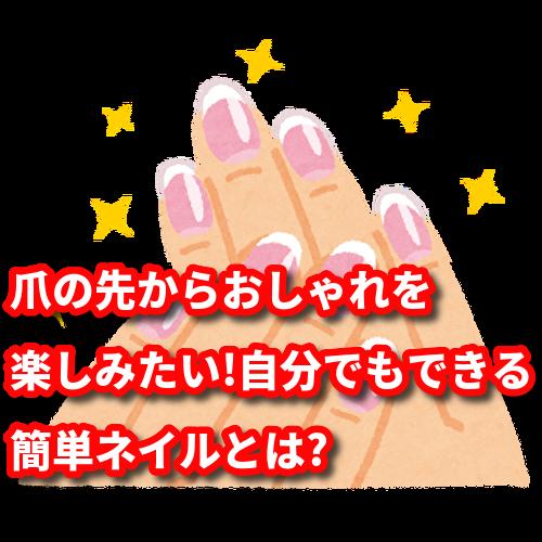 f:id:netstage:20190901143400p:plain
