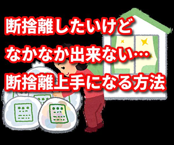 f:id:netstage:20190901153639p:plain