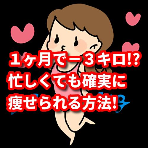 f:id:netstage:20190906220351p:plain