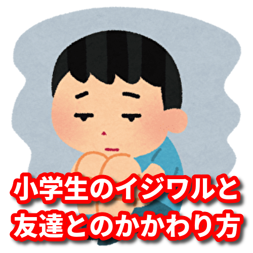 f:id:netstage:20190908152535p:plain