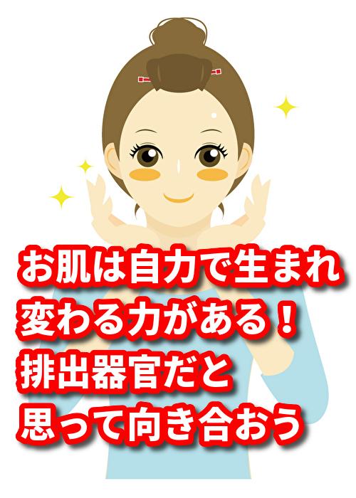 f:id:netstage:20190914181746j:plain