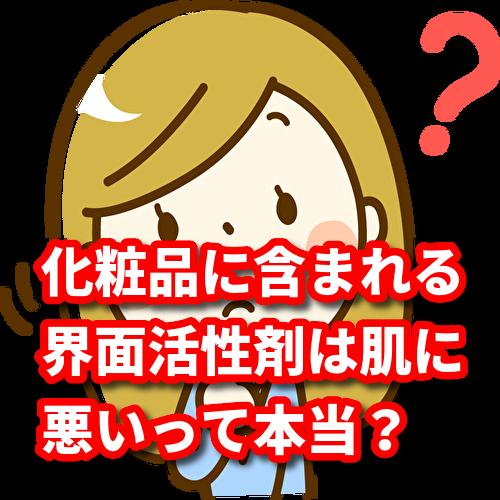 f:id:netstage:20190920181046p:plain