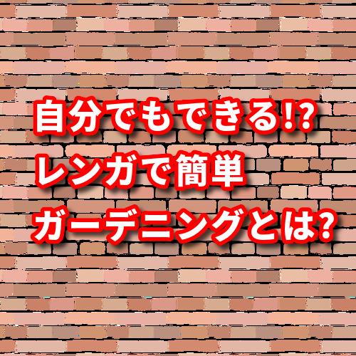 f:id:netstage:20191017164553p:plain